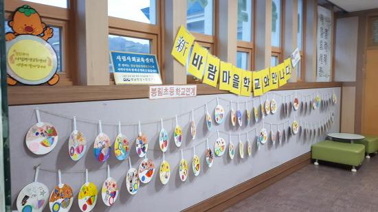 사림평생학습센터 마을도서관 갤러리에 초대합니다.