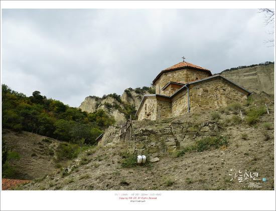 조지아 여행 - 동굴 벽화가 있는 시움그비메수도원 (Shiomghvime Monastery)