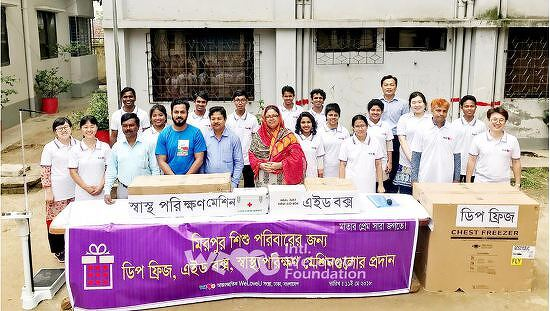 국제위러브유운동본부에서 방글라데시 미르푸르 보육원 응급의약품 및 의료도구 지원