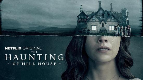 강추! 힐 하우스의 유령 - 넷플릭스