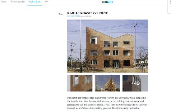 김해 Roastery House 가 Archello 에 소개되었습니다
