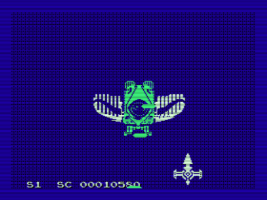 OpenMSX v0.15.0Screenshot
