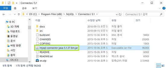 MySql 5.6  & 이클립스 톰캣 에러 원인 & 해결 (1)