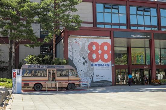 한강의 기적을 담은 서울역사박물관의 88올림픽과 서울 전시회