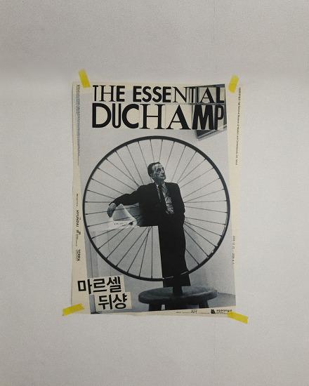 마르셀 뒤샹 Marcel Duchamp 전시