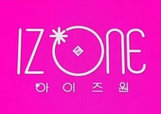 프로듀스48 최종데뷔조 아이즈원 맴버 12명 영광의 얼굴들