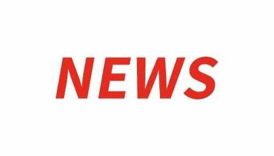 19년 2월 21일 주요 뉴스 및 이슈