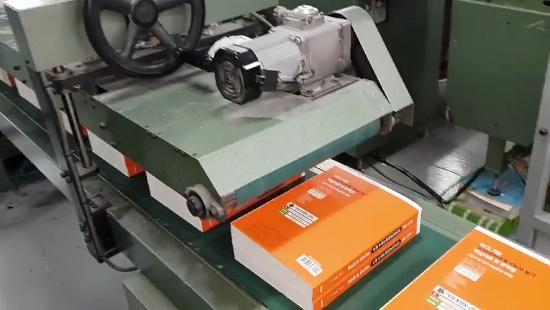 3D프린터운용기능사 필기 및 실기 가이드 도서가 출시되었습니다.
