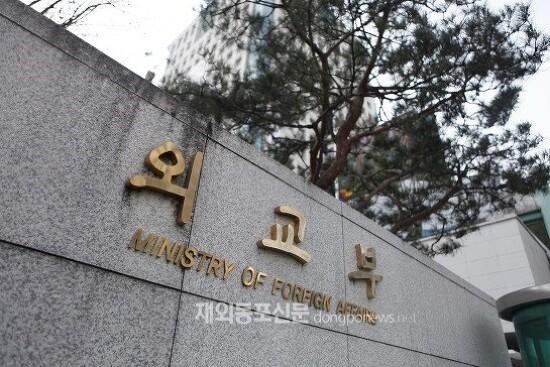 [라오스] 한국인 무사증 체류 30일 늘어나