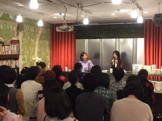 일본의 '#미투'를 응원한다
