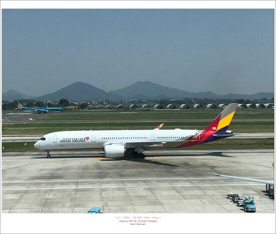 아시아나 항공 비즈니스 후기 (하노이→인천) OZ728