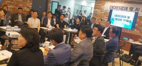 "[B2EN News] ""데이터 경제 활성화 5개년 로드맵 연말까지 나온다"""