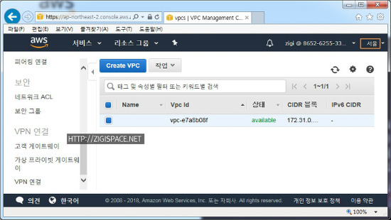AWS - VPC : Part 7 [VPC Transit Gateway-2]