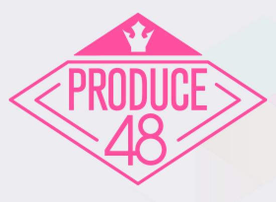 프로듀스 48 순위 30명 생존 5차 순위표