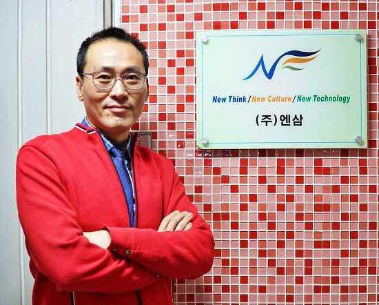 [인터뷰] SI전문기업 엔삼 백운영 부장
