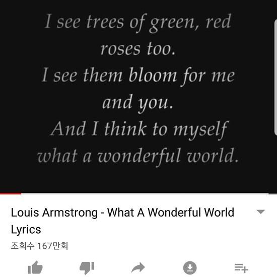 추억의팝송번역-What a Wonderful World Louis Armstrong