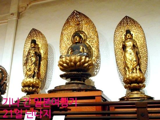 기나 긴 일본답사기 - 22일 교토 라쿠사이 (닌나지仁和寺)