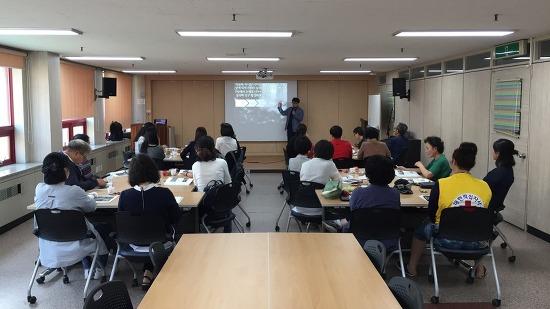2018. 9. 18 인천기독교종합사회복지관 웰다잉 특강