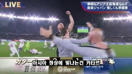 2019 아시안컵 결승 카타르 일본 골장면 (일본 방송 자막)