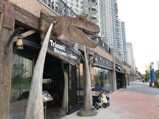 천안 공룡 상어 패밀리 레스토랑 오픈 첫날