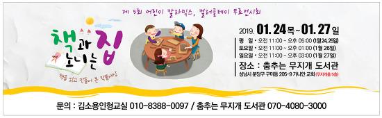 김소용인형 현수막