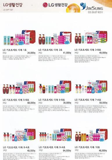 LG생활건강 LG기프트세트다복1, 2, 3-B, 5-B, 6-B, 7-A, 8-A, 9-A, 10호 최저가 공급해요 설날선물추천