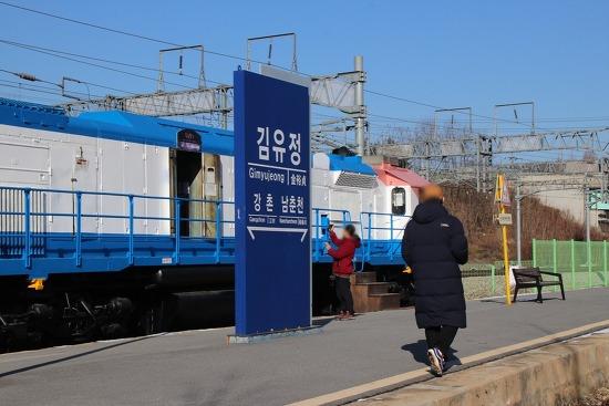 춘천시티투어버스 타고 만나는 소양강처녀 그리고 김유정역 시간표
