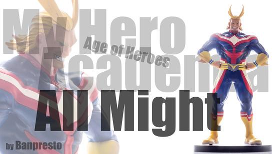 반프레스토 마이 히어로 아카데미아 age of heroes 올 마이트
