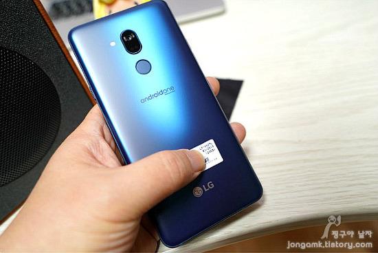 저렴하고 쓸만한 스마트폰 LG Q9 One(엘지 Q9 원)!! 안드로이드원이라서 만족스러웠던 기능 3가지