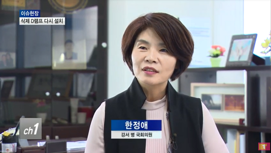 [티브로드] <서울>[출연] 월드컵대교 설계 변경...강서 주민 이용 가능