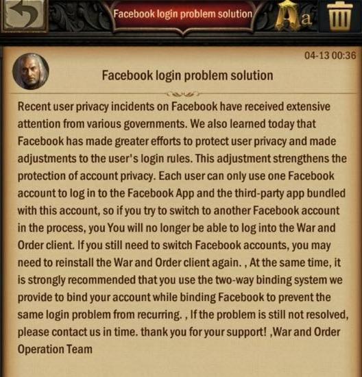 페이스북 소셜 로그인 문제