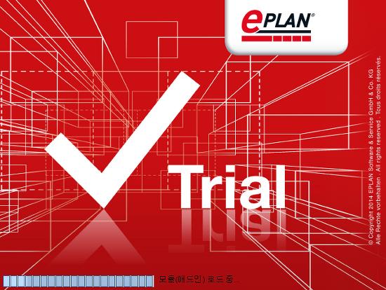 이엠솔루션 EPLAN Electirc P8 체험교육