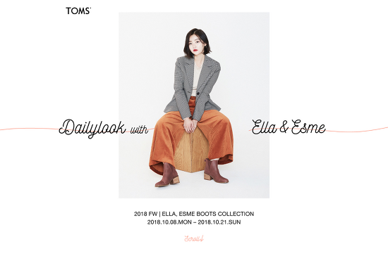 [Web design] Ella & Esme Collection