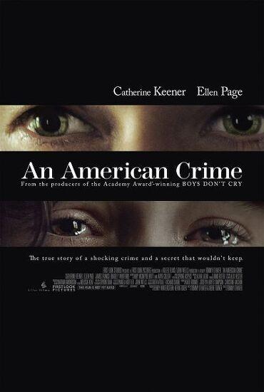 캐서린 키너의 영화 '아메리칸 크라임' - 악마들의 소굴