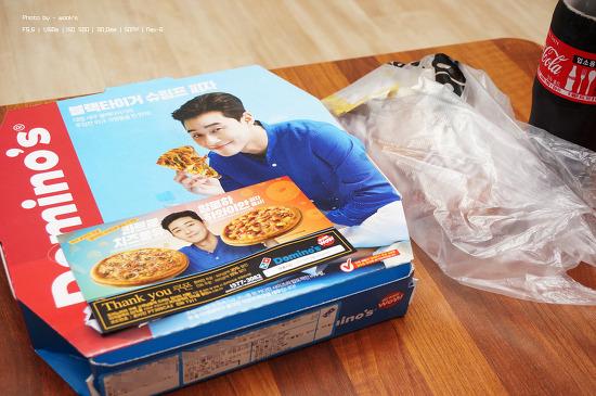 도미노 블랙타이거 슈림프 피자, 맛있네요. ^^