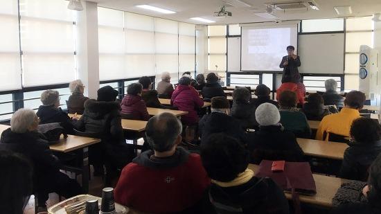 2018. 12. 10 마포노인종합복지관 웰다잉 특강