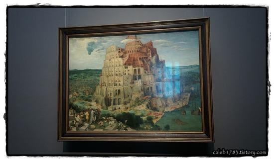 미술관 - 비엔나 여행기 (Kunsthistorisches Museum, Vienna)
