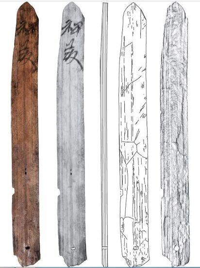 '바리바리 짐싼다'는 말은 6세기 신라시대부터 시작됐다
