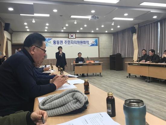 [마실통신 2월호] 새해 첫 주민자치위원회 열리다