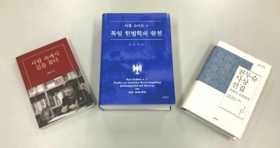 2018 하반기 세종도서에 산지니 도서 3권이 선정되었습니다