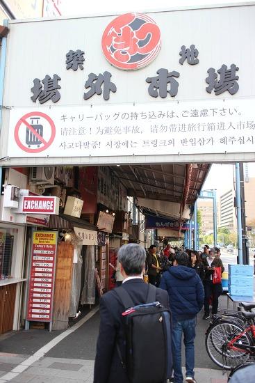 [도쿄]츠키지 장외시장