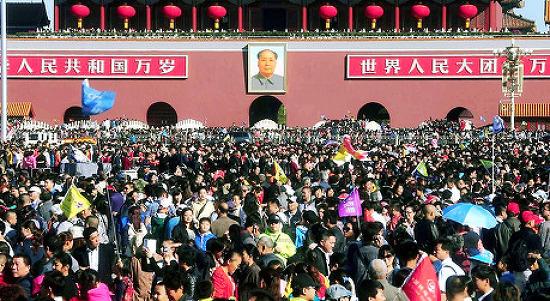 징그럽게도 인간이 많은 중국