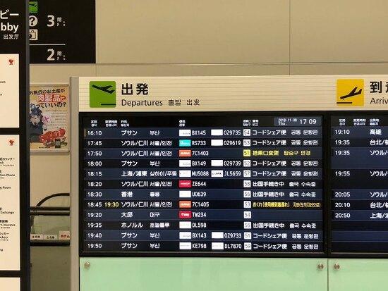 <HBD YNWN> 5th 일본, AGAIN FUKUOKA - ③