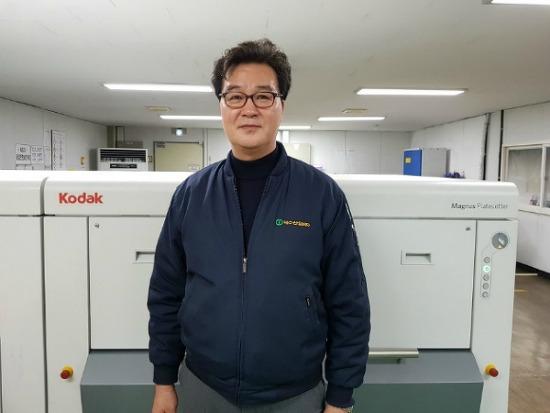 코닥 Magnus Q800 플레이트세터와 함께 성공을 이어가는 포장인쇄전문기업 덕수산업(주)