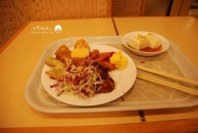 오사카,쿄토 3박 4일 여행 #2일차 - 교토,이바라키