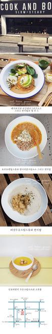 [합정] 쿡앤북카페