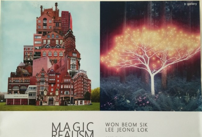 MAGIC REALISM - WON BEOM SIK / LEE J..