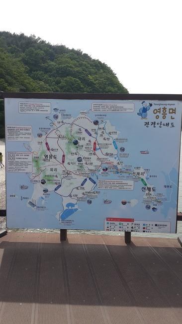 서울 근교 여행 영흥도 십리포해수욕장 캠핑
