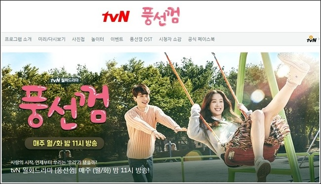 드라마 풍선껌 마지막회, 눈에 띄는 캐논 EOS m10
