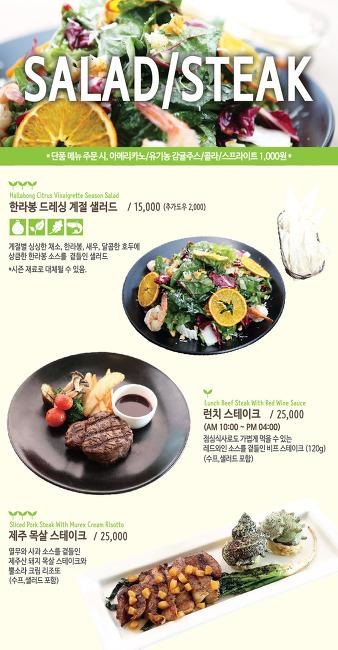 (메뉴소개) 닐모리동동 식사메뉴